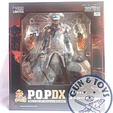 【G&T】再販 Megahous P.O.P 海賊王 NEO-DX 海軍本部大將 赤犬薩卡斯基 826764