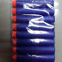 【J&J LOZ】NERF副廠10發10元圓頭安全軟彈槍子彈 實心玩具槍適用,塑膠槍,吸盤槍,安全子彈