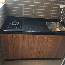 名雅歐化廚具139公分大陸石檯面+下櫃F1木心桶身+四面美耐門板