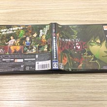 N3DS 3DS 真 女神轉生IV Final 真 女神轉生4 Final 日機專用 純日版 售1450