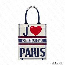 【WEEKEND】 DIOR Vertical Book Tote J'Adior Paris 購物包 托特包 白+藍色