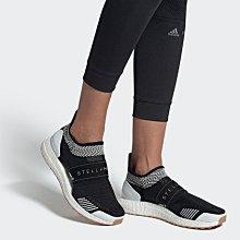 Adidas UltraBOOST 復古 舒適 輕便 低幫 百搭 黑白 爆米花 休閒 運動 慢跑鞋 EF3842 女鞋