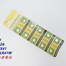 《意生》【一盒20卡200顆】AG3_鈕扣電池_736_CX41_LR41W 1.55V Lithium Battery