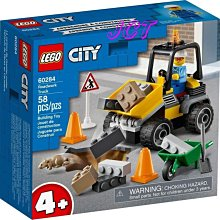 JCT LEGO樂高—60284 城市系列 道路工程車
