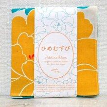 《散步生活雜貨-和雜貨散步》日本製 むす美×ADELINE KLAM 50cm 風呂敷 手帕包巾-牡丹