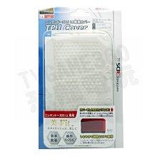 任天堂Nintendo 3DSLL 3DSXL MORI GAMES TPU保護殼 軟式透明殼【台中恐龍電玩】