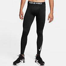 南◇2021 6月 NIKE  長褲 緊身褲 訓練 運動 慢跑 健身 重訓 籃球 CU4962-010 大勾勾 束褲