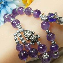 《精品百貨》天然紫水晶/薰衣草/KITTE水晶造型設計款手珠~隨機出貨