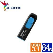 【鴻霖-隨身碟】威剛 UV128 64G USB3.2行動碟 (藍/黃)