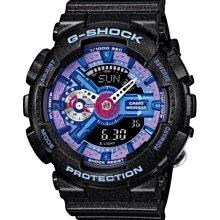 【美國鞋校】現貨 CASIO G-Shock GMA-S110HC-1A 手錶 黑紫 小錶徑 GMA-S110HC