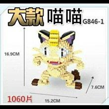 【現貨當天出】超大款 降價促銷期間鑽石積木 迷你積木 樂高LEGO 小明友禮物 小積木 灰積木