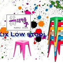 【 一張椅子 】 出清 復古 工業風 小鐵吧椅 45cm Tolix