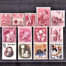 【珠璣園】J9005 日本郵票 - 1935-1958年 新年郵票 各  1全