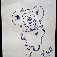 漫畫家簽名版11:敖幼祥