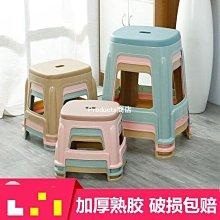 【兩張起訂】#椅子#塑料凳子家用椅子加厚成人圓凳子時尚創意小板凳高凳餐桌登子-Products商店