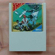 SEGA MARK III MK3  棒球 日本原裝 編號3