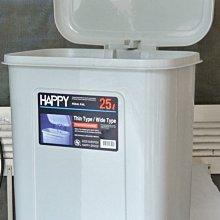 ☆優達團購☆強強踏式垃圾桶 535 資源回收桶 收納桶 掀蓋式垃圾桶 腳踏式置物桶 分類桶 25L 24入6000元