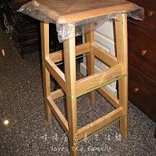 【Oo暖暖屋oO】*~*全實木高腳吧台椅/高腳椅/櫃台椅*~*63cm