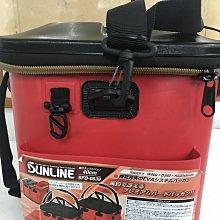 【釣魚人網路釣具】SUNLINE 新款 多功能 置物袋(A撒桶) 【40公分】還送SUNLINE 網帽喔