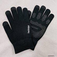 機車手套 觸控手套 保暖手套 機車 防風手套 防潑水手套 防寒手套 騎車手套 騎士手套