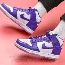 Nike Dunk High Varsity Purple 復古 高幫 白紫 百搭 籃球鞋 DC5382-100 女鞋