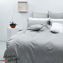 《60支紗》雙人床包/被套/枕套/4件式【灰綠】Magic colors 100%精梳棉-麗塔寢飾-
