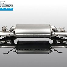 【樂駒】AC Schnitzer BMW G16 M850i silencer 排氣管 四出 消音器 碳纖維