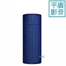 平廣 UE BOOM 3 藍色 送袋台公司貨 藍芽喇叭 BOOM3 另售JBL CLIP+ FLIP 4 5 GO 美好