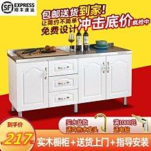 移動廚房灶臺柜置物架廚房專用小戶型洗碗槽一體柜柜子煤氣罐碗柜