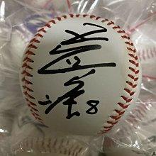 吳昇峰親筆簽名球中華隊紀念球王建民加油