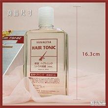 【晴美髮品】髮根精華液 保養 修護 健康 養髮 幫助生髮 改善髮質 頭皮 頭皮滋養 頭皮健康 舒適滋潤 頭髮 毛髮 強
