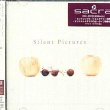 (甲上) sacra - Silent Pictures - 初回特典CD+DVD
