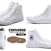 converse chuck taylor all star II 2代 白色高筒 帆布鞋 新款lunarlon鞋墊