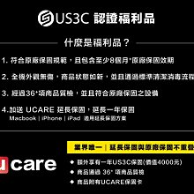 【US3C-高雄店】【福利品】台灣公司貨 Apple AirPods Pro 主動式降噪 IPX4 藍牙耳機 無線充電盒 原廠保固8個月以上