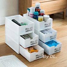 日本進口 桌面收納盒 抽屜式 多層 塑料儲物盒 化妝品 辦公文具 收納盒