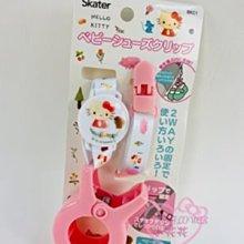 ♥小花花日本精品♥HelloKitty嬰幼兒用品防落夾兜兜夾物品夾~3