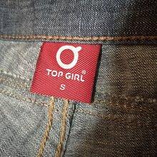 Top girl 牛仔短褲 5分褲(S)  SHE代言 九成新