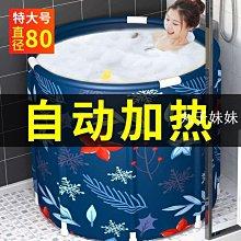 加热泡澡桶大人折叠浴桶家用全身洗澡神器儿童沐浴盆缸成人洗澡桶-丸子妹妹6968