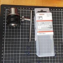 BOSCH德國製四分三爪夾頭整組1/2 -20UNF牙+ 扳手  (適用於一般標準牙的四分電鑽)