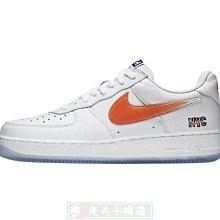 Nike Air Force 1 KITH NYC 復古 低幫 白藍橘 百搭 運動 滑板鞋 CZ7928-100 男女款