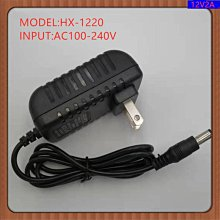 HX-1220充電線一米長 12V2A電源適配器100-240V 電視機上盒電源線