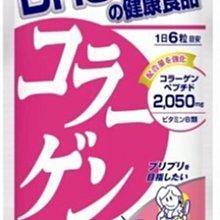 衝評價! 全新帶回 DHC 維他命C 60日份 120粒 另有維他命B 綜合維他命 膠原蛋白 葉黃素 藍莓精華