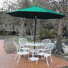 [ 晴品戶外休閒傢俱館]鋁合金桌椅 9尺纖維傘桌椅 戶外陽傘桌椅 休閒桌椅 庭院桌椅