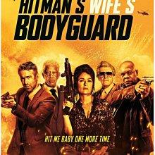 【藍光影片】殺手妻子的保鏢 / 王牌保鏢2 /The Hitman's Wife's Bodyguard (2021)
