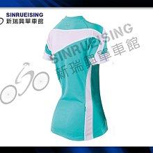 【阿伯的店】FUJI富士 WOMEN'S JERSEY 短袖自行車衣 女款-綠x白色#FJ1036