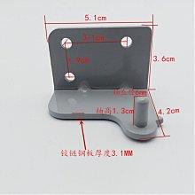 阿里家 適用美的冰箱下門鉸鏈BCD-208/170QM/171CR/173QM/178SMX門軸合頁