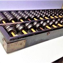 @居士林@古早收藏實木老式算盤a3(共15排.每排7顆)面寬42公分.直高16.5公分.厚3公分.重量1.2公斤