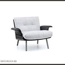 DD 國際時尚精品傢俱-燈飾Minotti DAIKI(復刻版)單椅有扶手2020新品