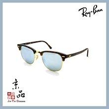【RAYBAN】RB3016 1145/30 51mm 霧玳瑁金框 白水銀片 雷朋太陽眼鏡 公司貨 JPG 京品眼鏡