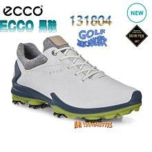 正貨ECCO GOLF BIOM G3 專業高爾夫球鞋 固定釘 男高爾夫訓練鞋 犛牛皮革 防水技術 科學緩衝131804